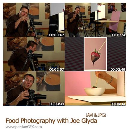 دانلود آموزش ویدئویی عکاسی مواد غذایی