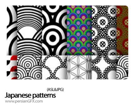مجموعه پترن های ژاپنی - Japanese patterns