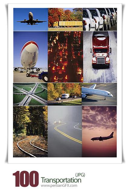 دانلود تصاویر با کیفیت وسایل حمل و نقل - Veer Fancy Transportation