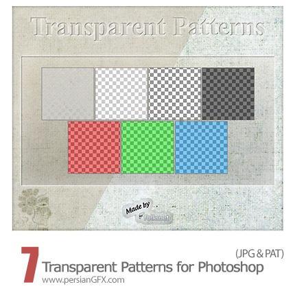 مجموعه پترن های شفاف - Transparent Patterns for Photoshop