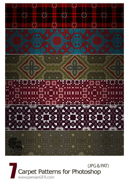 مجموعه پترن های فرش - Carpet Patterns for Photoshop