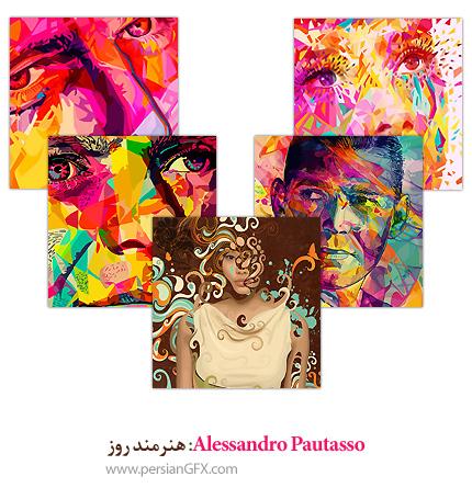 Alessandro Pautasso: هنرمند روز