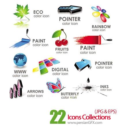 دانلود آیکون های وکتور متنوع - Icons Collections