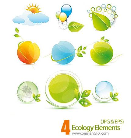 دانلود آیکون های متنوع محیط زیست - Ecology Elements | PersianGFX ...دانلود آیکون های متنوع محیط زیست - Ecology Elements