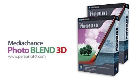 دانلود نرم افزار مونتاژ حرفه ای تصاویر - Mediachance Photo BLEND 3D 1.5