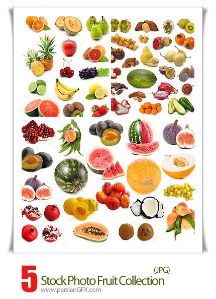 دانلود تصاویر با کیفیت کلکسیون میوه - Stock Photo Fruit Collection