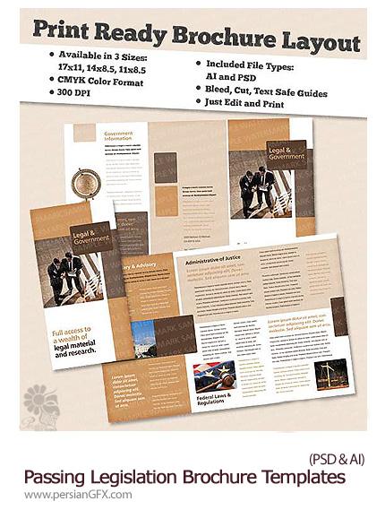 دانلود تصاویر لایه باز قالب های آماده بروشور قانون - Passing Legislation Brochure Templates