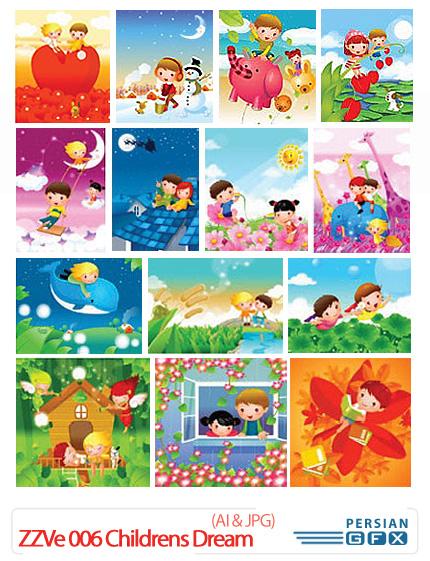 دانلود تصاویر وکتور رویاهای کودکانه - ZZVe 006 Childrens Dream
