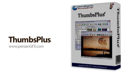 دانلود نرم افزار مدیریت، مشاهده و ویرایش تصاویر ThumbsPlus Pro v9.0 RC5 Build 3915