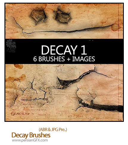 مجموعه براش های پوسیدگی - Decay Brushes