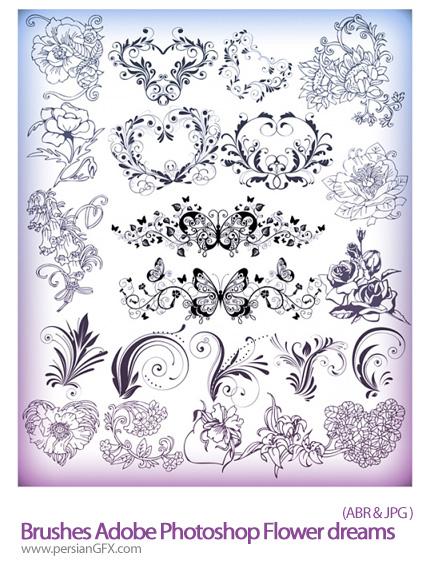 مجموعه براش گل های تزئینی - Brushes Adobe Photoshop Flower dreams