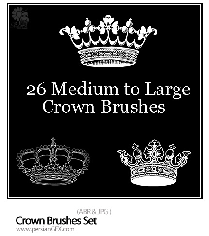 مجموعه براش تاج سلطنتی - Crown Brushes Set