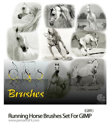 مجموعه براش اسب در حال حرکت - Running Horse Brushes Set For GIMP