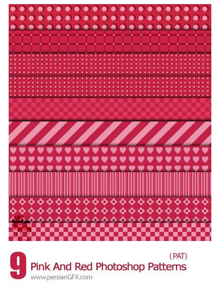 مجموعه پترن های فانتزی صورتی و قرمز - Pink And Red Photoshop Patterns