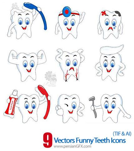دانلود آیکون دندان های خنده دار - Vectors Funny Teeth Icons
