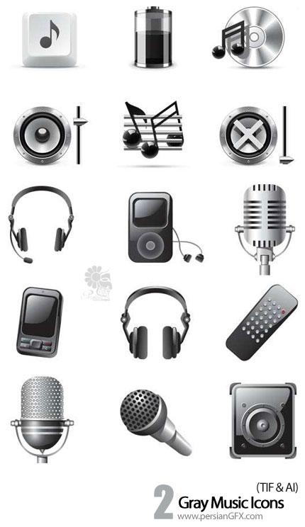 دانلود آیکون های متنوع موسیقی خاکستری - Gray Music Icons