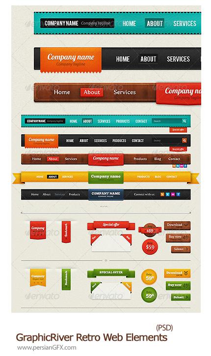 دانلود تصاویر وکتور عناصر وب گرافیک ریور - GraphicRiver Retro Web Elements