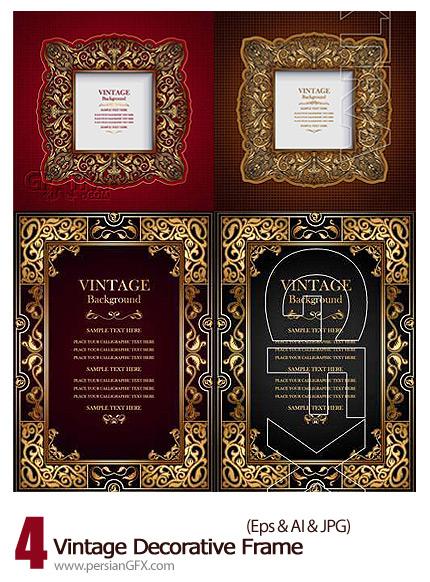 دانلود فریم تزئینی - Vintage Decorative Frame