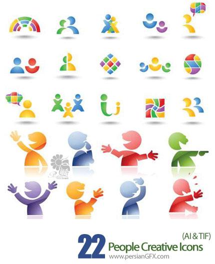 دانلود آیکون های رفتارهای مختلف مردم - People Creative Icons