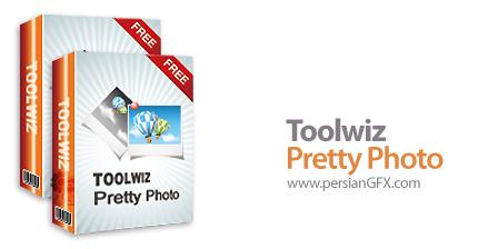 دانلود نرم افزار ویرایش و زیبا سازی عکس Toolwiz Pretty Photo v1.9