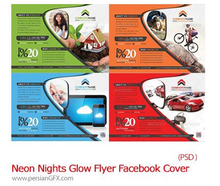 دانلود تصاویر لایه باز بروشورهای کسب و کار معرفی فناوری گرافیک ریور - GraphicRiver Business Flyer Tecnology