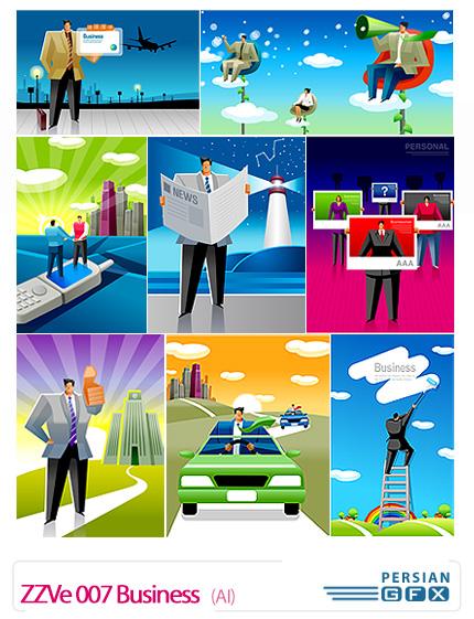 دانلود تصاویر وکتورکسب و کار روزانه - ZZVe 007 Business