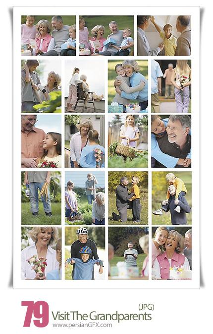 دانلود تصاویر با کیفیت بازدید از پدربزرگ و مادربزرگ - Veer Fancy Visit the Grandparents