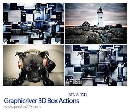 دانلود اکشن تبدیل عکس به عکس سه بعدی گرافیک ریور - Graphicriver 3D Box Actions