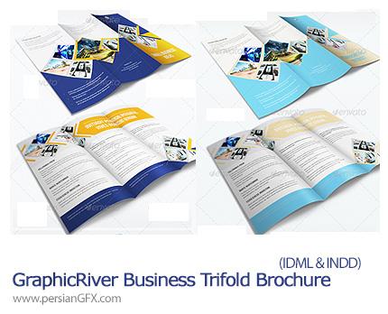 دانلود تصاویر ایندیزاین بروشورهای کسب و کار سه لایه گرافیک ریور - GraphicRiver Business Trifold Brochure