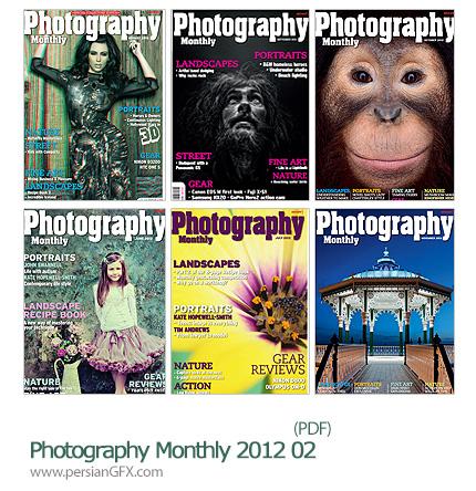 دانلود مجله مجموعه کامل عکاسی 2 - Photography Monthly Magazine 2012 Full Collection 02