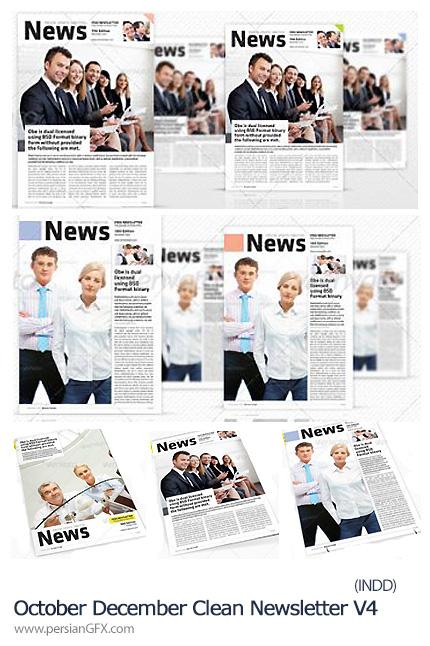 دانلود تصاویر ایندیزاین بروشورهای کسب و کار ماه های اکتبر و دسامبر گرافیک ریور - Graphicriver October December Clean Newsletter V4