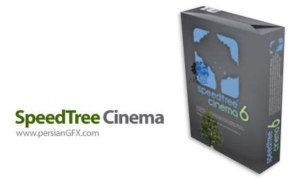 دانلود نرم افزار ساخت درختان سه بعدی - SpeedTree Cinema 6.2.3 x86/x64