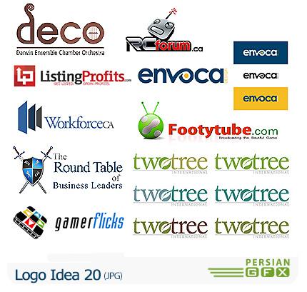 دانلود مجموعه تصاویر آرشیو ایده لوگو - Logo Idea 20