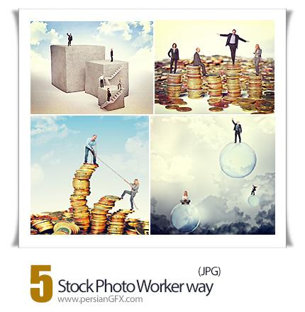 دانلود تصاویر با کیفیت راه های رسیدن به پول - Stock Photo Worker way