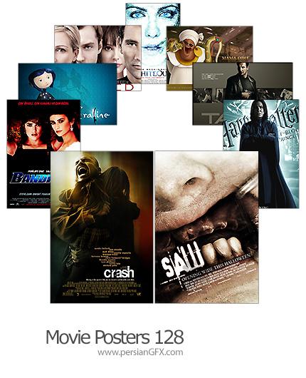 18 پوستر فیلم شماره صد و بیست و هشت - Movie Posters 128