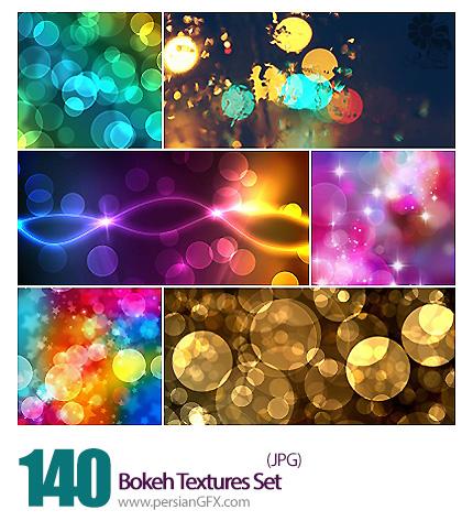 دانلود بافت تکسچر حباب های رنگی و براق - Bokeh Textures Set