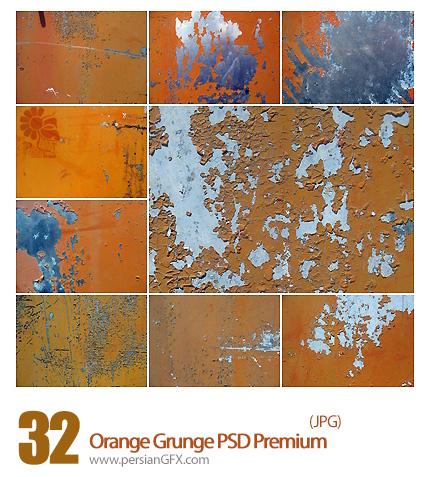 دانلود تصاویر بافت تکسچر پوسیده نارنجی - Orange Grunge PSD Premium