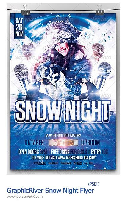 دانلود تصاویر لایه باز بروشور مهمانی در شب برفی گرافیک ریور - GraphicRiver Snow Night Flyer