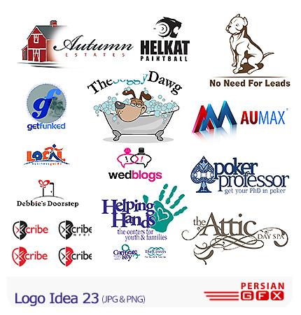 دانلود مجموعه تصاویر آرشیو ایده لوگو - Logo Idea 23