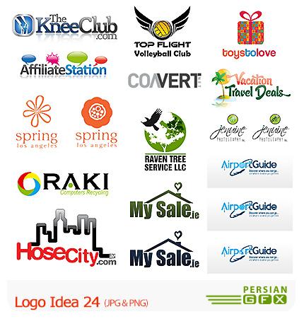 دانلود مجموعه تصاویر آرشیو ایده لوگو - Logo Idea 24