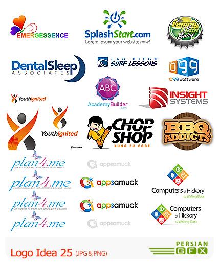 دانلود مجموعه تصاویر آرشیو ایده لوگو - Logo Idea 25