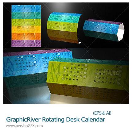 دانلود تصاویر وکتور تقویم رومیزی چرخشی گرافیک ریور - GraphicRiver Rotating Desk Calendar