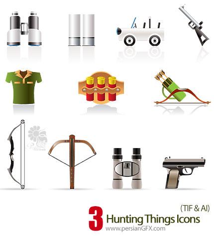 دانلود تصاویر آیکون تجهیزات شکار - Hunting Things Icons
