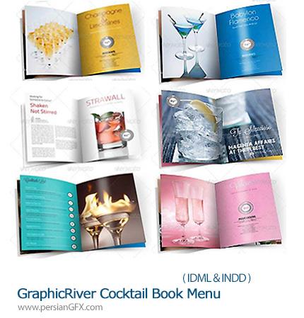 دانلود تصاویر قالب های آماده ایندیزاین بروشورهای نوشیدنی گرافیک ریور - GraphicRiver Cocktail Book Menu
