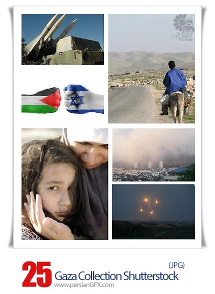 دانلود تصاویر با کیفیت شهر غزه از شاتر استوک - Gaza Collection Shutterstock