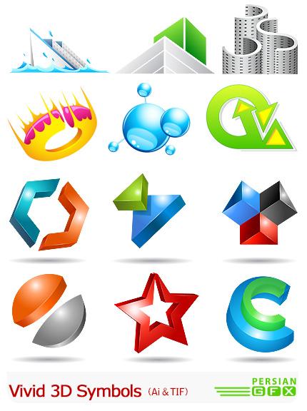 دانلود تصاویر لوگوهای اشکال سه بعدی رنگارنگ - Vivid 3D Symbols
