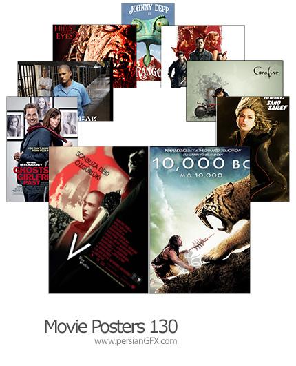 18 پوستر فیلم شماره صد و سی - Movie Posters 130