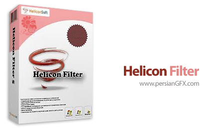 دانلود نرم افزار ویرایش و بهبود کیفیت عکس های دیجیتال - Helicon Filter 5.1.2.1