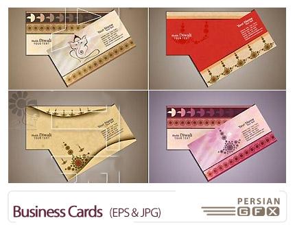 دانلود تصاویر وکتور کارت ویزیت های فانتزی - Business Card