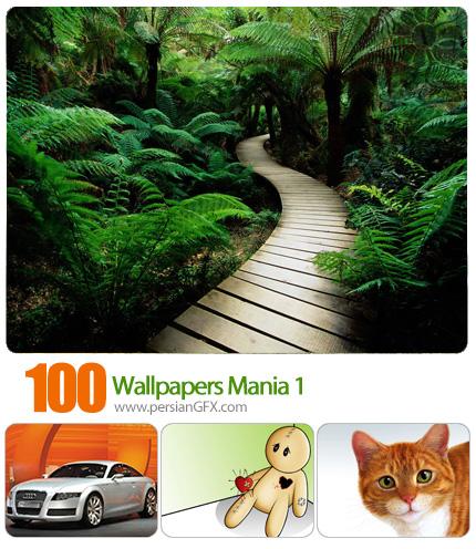 دانلود تصاویر والپیپر های با کیفیت و متنوع - Wallpapers Mania 01